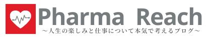 ファーマリーチ